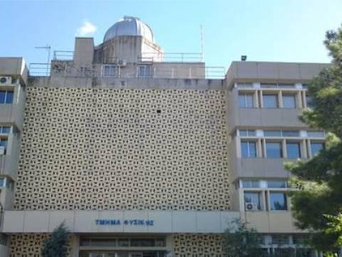 Βάσεις 2014: Άνοδος και για το Φυσικό Αθήνας