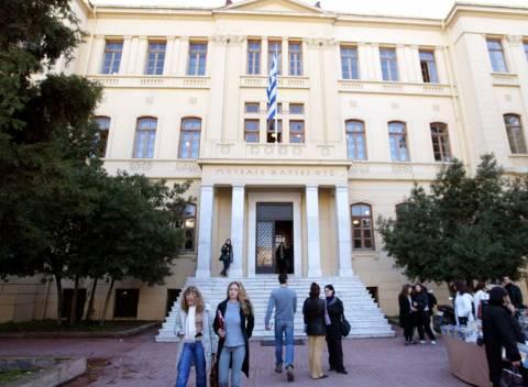 Βάσεις 2014: Μικρή άνοδος στη Νομική Θεσσαλονίκης