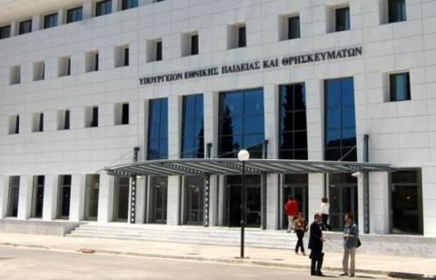 Βάσεις 2014: Διευκρινήσεις από το Υπουργείο Παιδείας