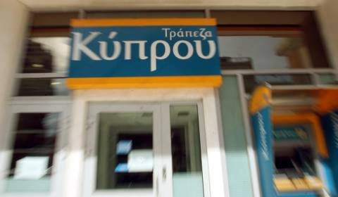 Εγκρίθηκε η αύξηση του μετοχικού κεφαλαίου της Τράπεζας Κύπρου