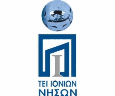 Έναν εισακτέο θα υποδεχθεί το τμήμα «Συντήρησης και προστασία πολιτιστικής κληρονομιάς»