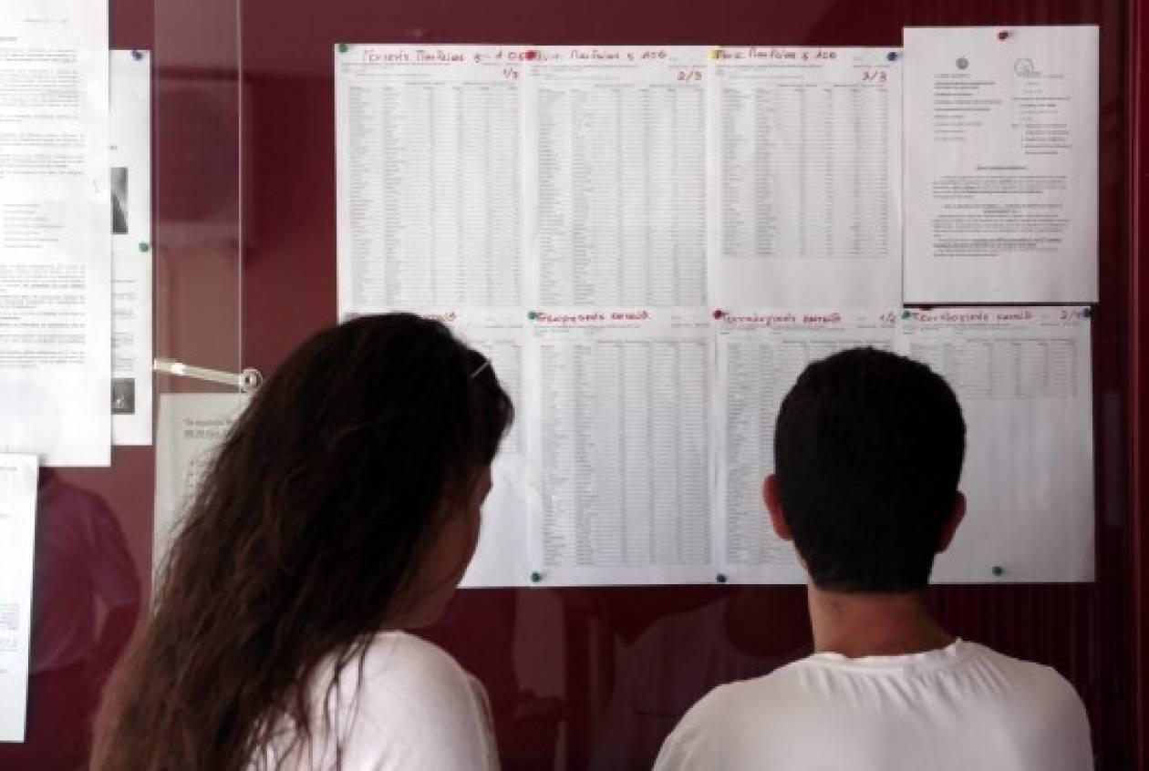 Βάσεις 2014: Σε υπερπτήσεις οι βάσεις - Τι γίνεται με τις μετεγγραφές
