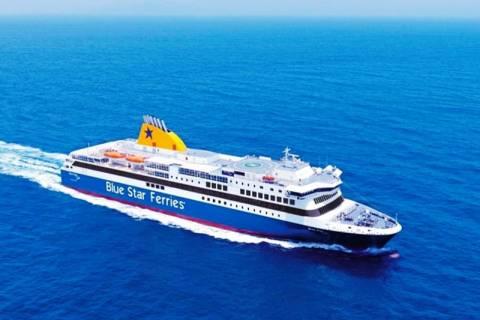 Έκπτωση 50% στους νέους φοιτητές προσφέρει η Blue star ferries