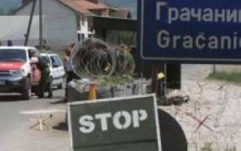 Υπογραφή διακήρυξης για αγνοούμενους από τέσσερις χώρες της πρώην Γιουγκοσλαβίας