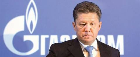 Βουλγαρία: Σύσταση Ενεργειακού Συμβουλίου αποφάσισε η υπηρεσιακή κυβέρνηση