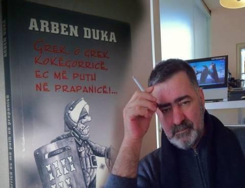 Απίστευτη πρόκληση: Ανθελληνικό παραλήρημα από τον Arben Duka