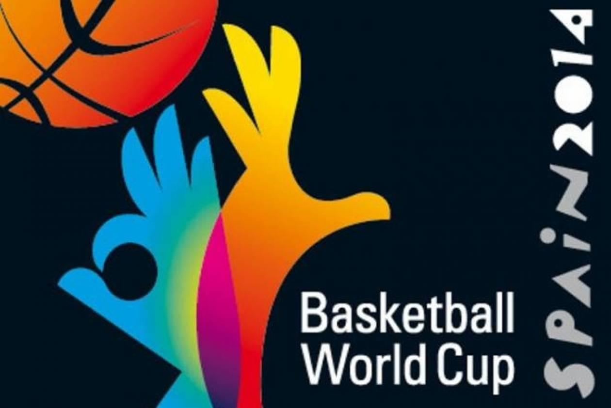 Μουντομπάσκετ 2014: Το πρόγραμμα και τα αποτελέσματα της διοργάνωσης