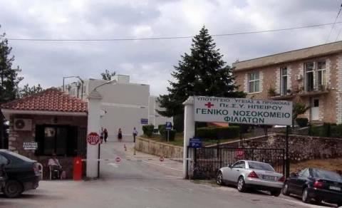 Ήπειρος: Τροχαίο με τραυματισμό δικυκλιστή σε δρόμο της Ηγουμενίτσας