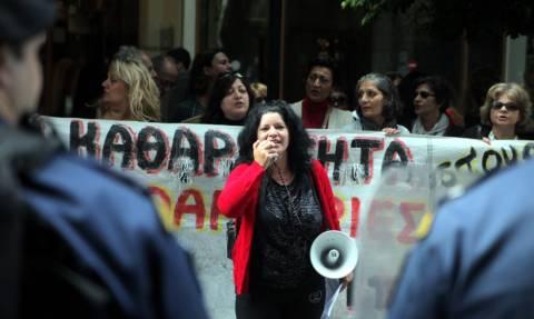 Στη ΓΑΔΑ διαδηλώνουν αύριο οι καθαρίστριες του ΥΠΟΙΚ