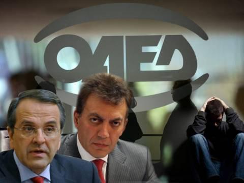 Με προγράμματα του ΟΑΕΔ θέλουν να «ρίξουν» την ανεργία