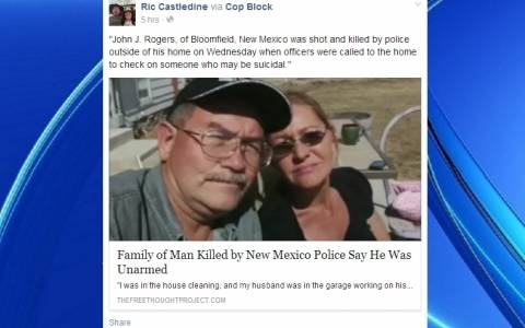 Αποπειράθηκε να αυτοκτονήσει αλλά τελικά τον σκότωσε η αστυνομία (βίντεο)