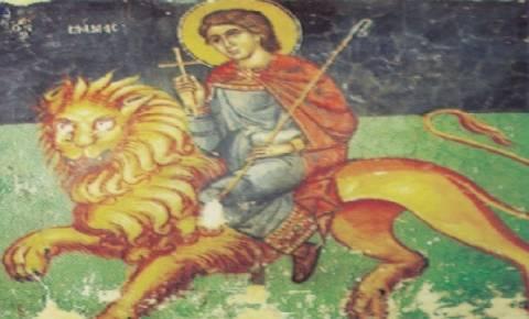 Αγιος Μάμας: Τιμάται η μνήμη του στην Καππαδοκία