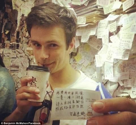 Αυστραλός ξύπνησε από κώμα και μιλάει... κινέζικα! (pics)