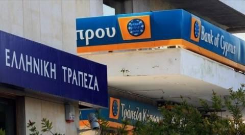 Κυβερνητικές εγγυήσεις στις Τρ. Κύπρου και Ελληνική