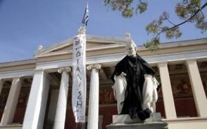 Για τριτοκοσμικές συνθήκες στα Πανεπιστήμια μιλάνε έξι πρυτάνεις