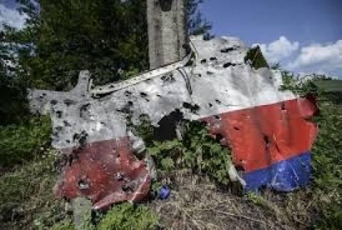 Την Τρίτη το πόρισμα για την συντριβή του Μπόινγκ στην Ουκρανία