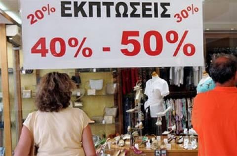 ΕΣΕΕ: Μικρό το αγοραστικό ενδιαφέρον στις καλοκαιρινές εκπτώσεις