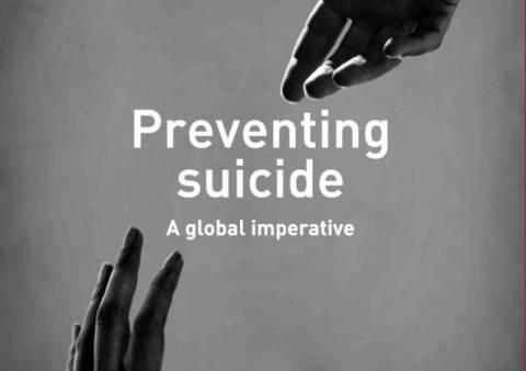 ΠΟΥ: Μία αυτοκτονία σημειώνεται κάθε 40 δευτερόλεπτα