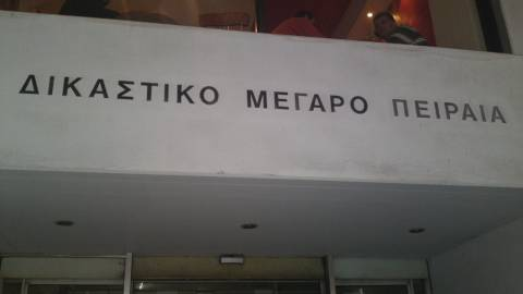Απόδραση κρατούμενου από τα δικαστήρια Πειραιά