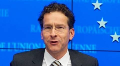 Ντέϊσελμπλουμ: Βαίνει καλώς το πρόγραμμα της Κύπρου