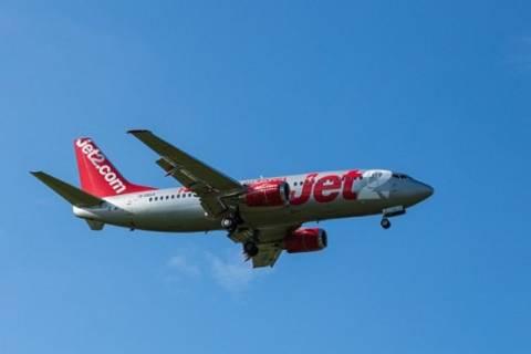 Μάλαγα: Αναστάτωση σε πτήση από σύλληψη «ύποπτου» επιβάτη (video)