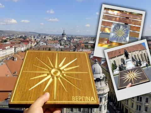 Το «Άστρο της Βεργίνας» επισκέπτεται πόλεις του εξωτερικού