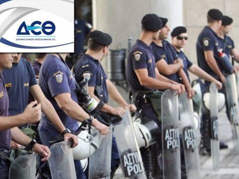 ΔΕΘ 2014: «Φρούριο» η Θεσσαλονίκη - Επί ποδός 4.000 αστυνομικοί