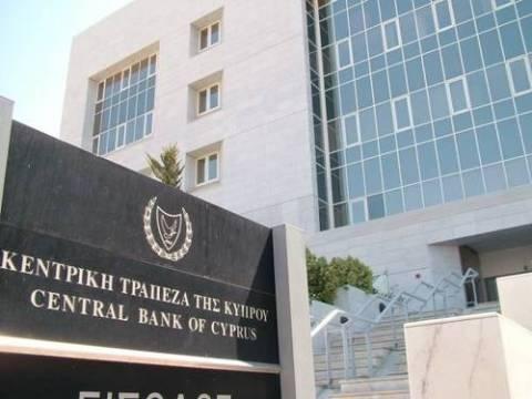 ΚΤ Κύπρου: Καθησυχάζει για φήμες περί κουρέματος