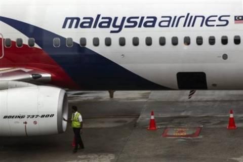 Απίστευτη γκάφα της Malaysia Airlines με μακάβρια διαφημιστική καμπάνια