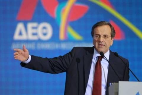 Σαμαράς στη ΔΕΘ: Έρχεται επίσημη πιστοποίηση ότι το χρέος είναι βιώσιμο