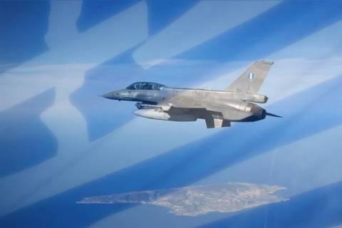 Σκέπασαν τον ουρανό του Αιγαίου τα τουρκικά μαχητικά-Νέες παραβιάσεις