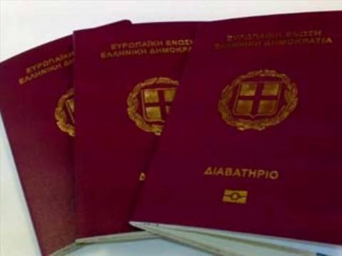 Κρήτη: Χειροπέδες σε έξι αλλοδαπούς για πλαστογραφία