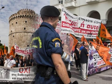 ΔΕΘ: Στους δρόμους πολίτες και σωματεία