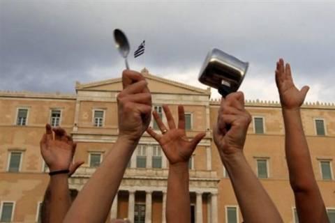 Έρευνα: Οι Έλληνες προσαρμόστηκαν στην κρίση