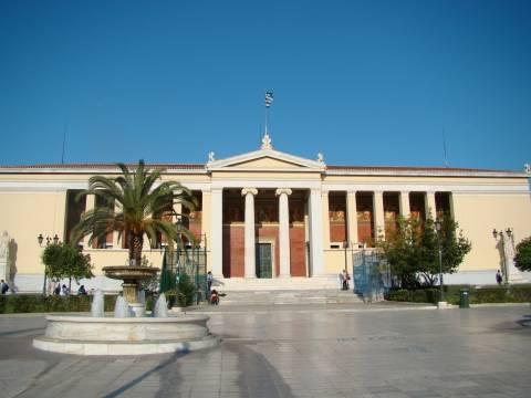 Αυτοί είναι οι αναπληρωτές πρυτάνεις στο Πανεπιστήμιο Αθηνών