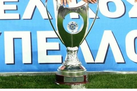 Κύπελλο Ελλάδας: Το πρόγραμμα των ρεβάνς της πρώτης φάσης