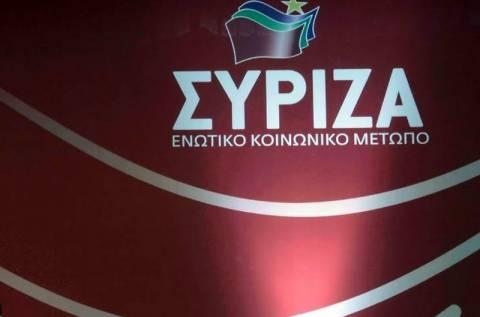 ΣΥΡΙΖΑ: Η κυβέρνηση «υποσχέθηκε» ότι θα συνεχίσει τη φορομπηχτική φιλοσοφία