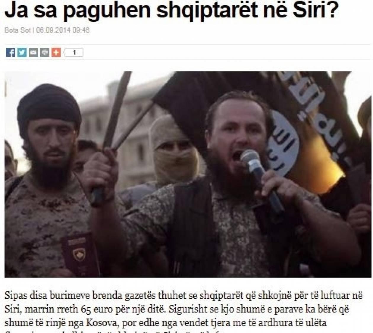 Μισθοφόροι Ισλαμικού Κράτους: Δολοφόνοι για λίγα ευρώ την ημέρα
