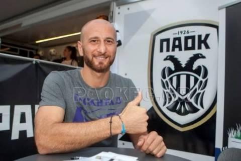 Παπαδόπουλος: «Σημαντική η αγάπη των φίλων του ΠΑΟΚ»