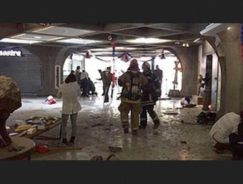 Χιλή: Έκρηξη με επτά τραυματίες σε σταθμό του μετρό στο Σαντιάγο με άρωμα... «Πινοσέτ»