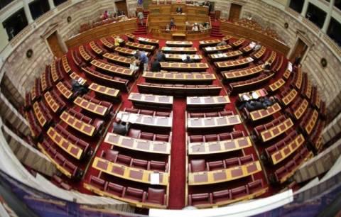 Στη Βουλή το νομοσχέδιο για την χρηματοδότηση των κομμάτων