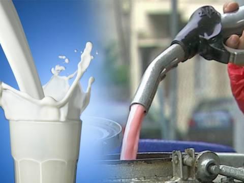 Γάλα 1,44 ευρώ - Πετρέλαιο θέρμανσης 1,15 ευρώ