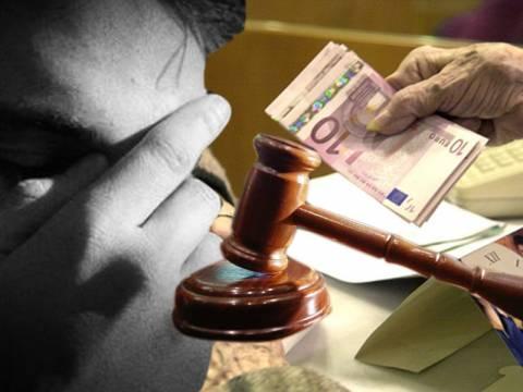 Κούρεμα χρέους 100% για πατέρα τεσσάρων παιδιών στην Καβάλα