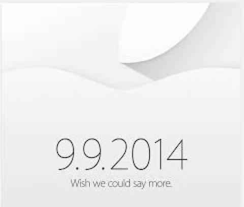 iPhone 6: Σήμερα η παρουσίαση του νέου smartphone της Apple