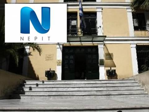 Προκαταρκτική εξέταση για τον διαγωνισμό της ΝΕΡΙΤ διέταξε η προϊσταμένη της Εισαγγελίας