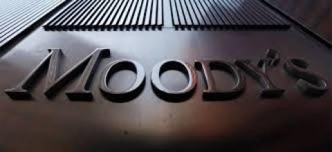 Βραζιλία: Ο οίκος Moody's μείωσε την προοπτική του κρατικού χρέους