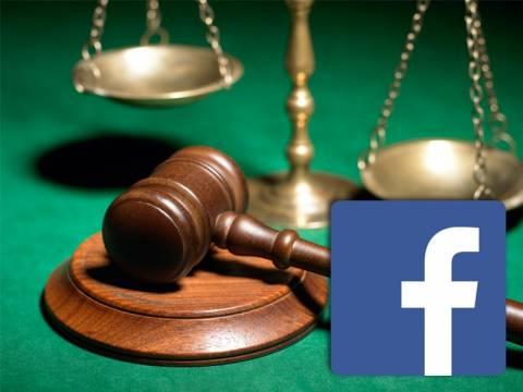 Ισόβια «μοίρασε» το δικαστήριο για τη δολοφονία μέσω facebook στη Δάφνη