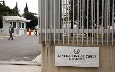 ΑΚΕΛ: Θέτει σοβαρό θέμα τάξης για τη διοικητή της Κεντρικής Τράπεζας
