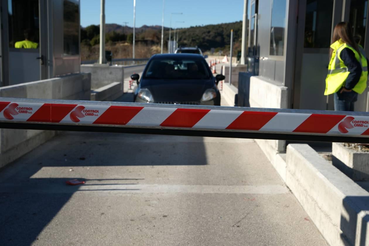Η απάντηση του υπουργείου Υποδομών για τα διόδια σε Μώλο και Μπράλο
