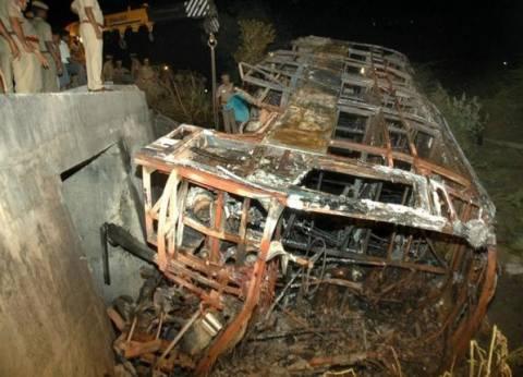 Τραγωδία στην Αϊτή : 23 νεκροί από πτώση λεωφορείου σε χαράδρα βάθους 15 μέτρων